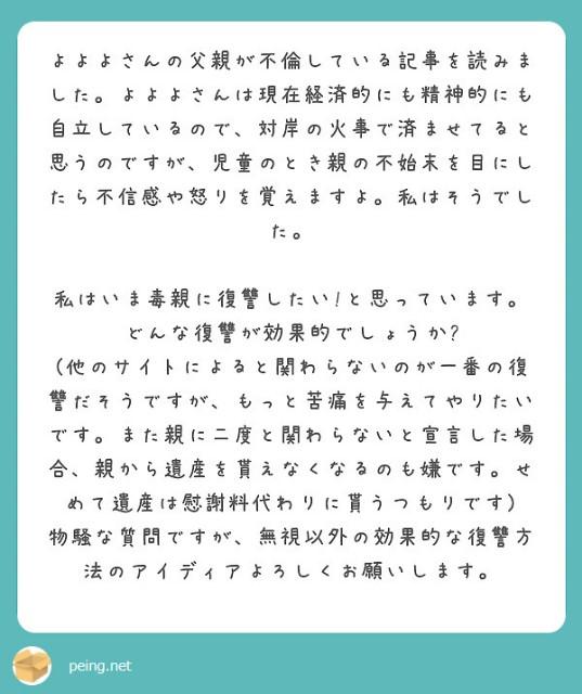 f:id:Jinseiyoyoyo:20210418153055j:image