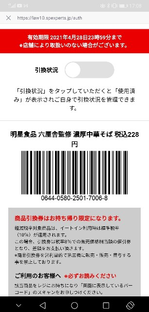f:id:Jinseiyoyoyo:20210419175012j:image