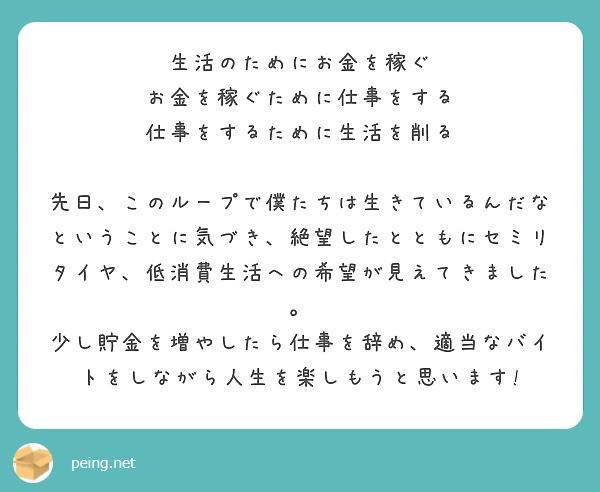 f:id:Jinseiyoyoyo:20210506202624j:image