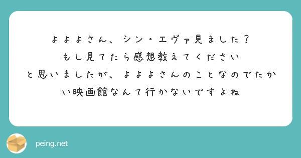 f:id:Jinseiyoyoyo:20210506204539j:image