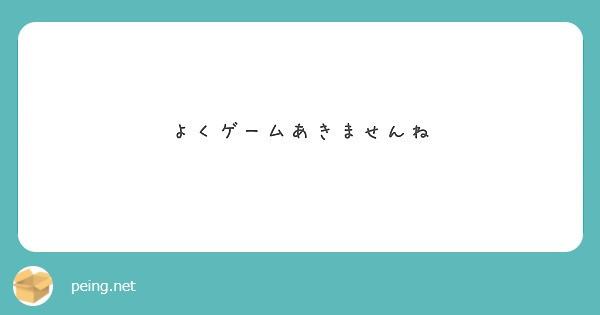 f:id:Jinseiyoyoyo:20210506205904j:image
