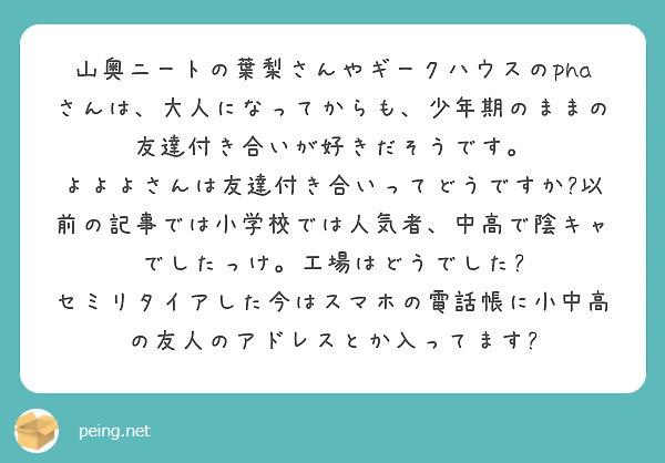 f:id:Jinseiyoyoyo:20210506211041j:image