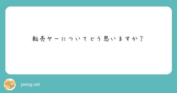 f:id:Jinseiyoyoyo:20210506213959j:image
