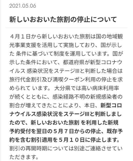 f:id:Jinseiyoyoyo:20210507154008j:image
