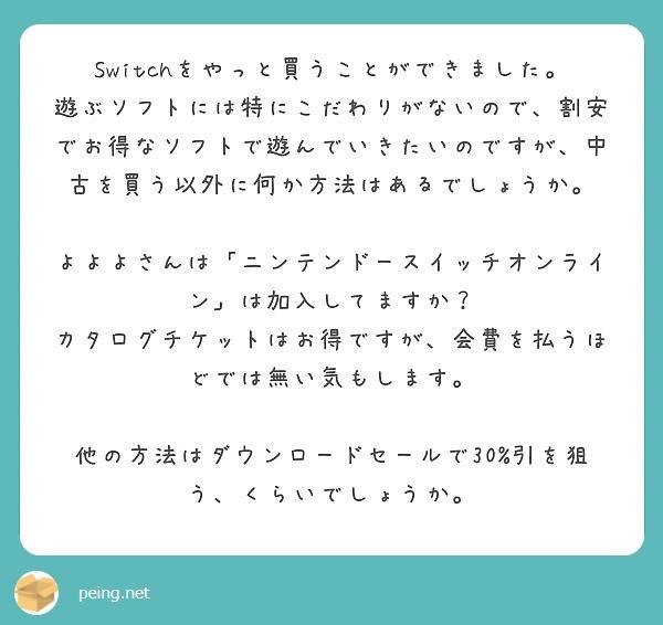 f:id:Jinseiyoyoyo:20210507221305j:image