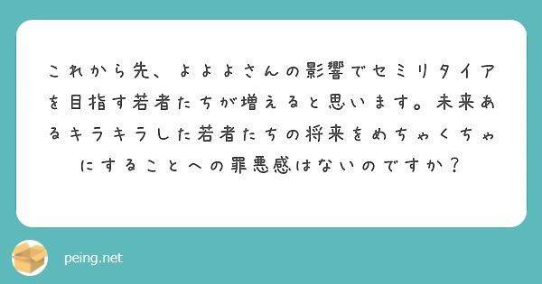 f:id:Jinseiyoyoyo:20210509043613j:image