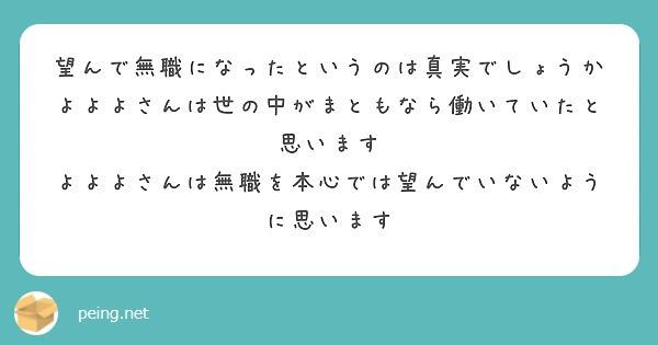 f:id:Jinseiyoyoyo:20210510033714j:image