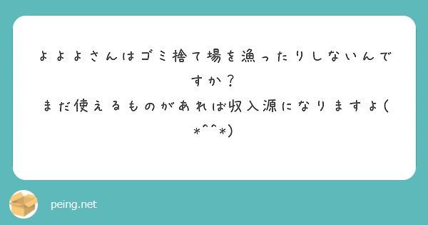 f:id:Jinseiyoyoyo:20210511165202j:image