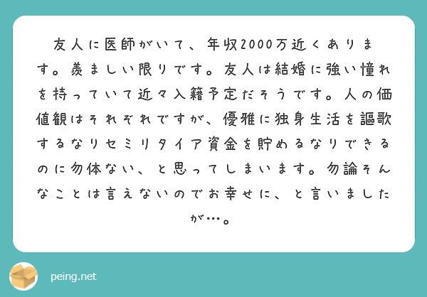 f:id:Jinseiyoyoyo:20210511225925j:image