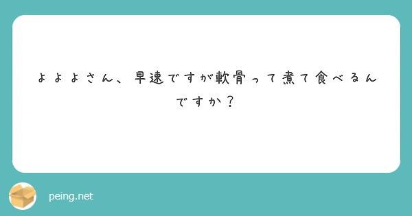f:id:Jinseiyoyoyo:20210511232148j:image