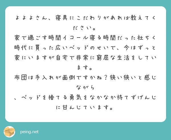 f:id:Jinseiyoyoyo:20210511233211j:image