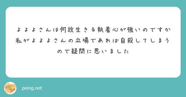 f:id:Jinseiyoyoyo:20210513211936j:image