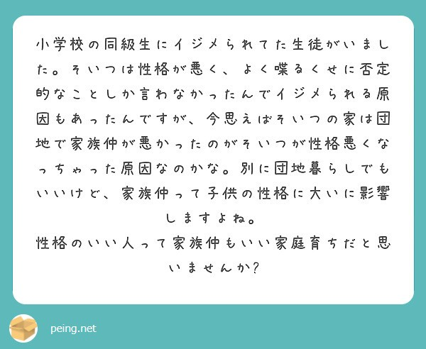 f:id:Jinseiyoyoyo:20210516231101j:image