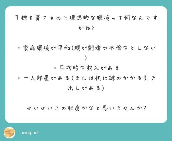 f:id:Jinseiyoyoyo:20210516231254j:image