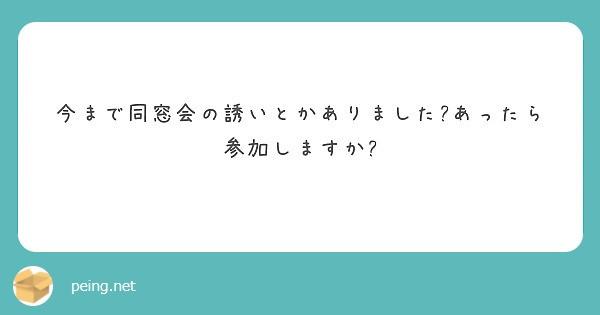 f:id:Jinseiyoyoyo:20210516233425j:image