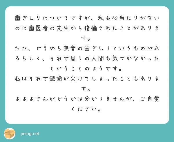 f:id:Jinseiyoyoyo:20210517000101j:image