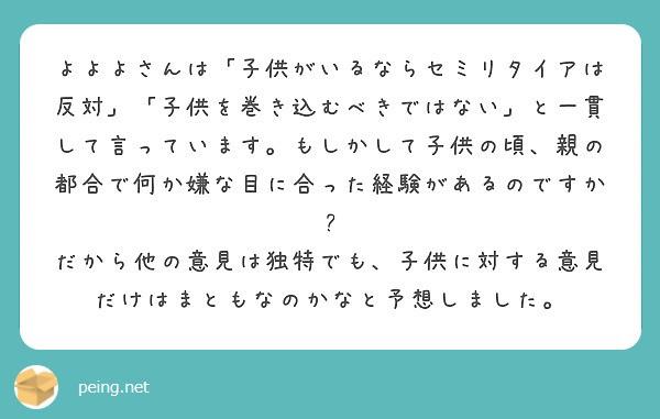 f:id:Jinseiyoyoyo:20210517001237j:image