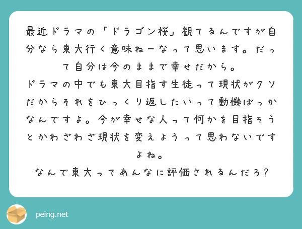 f:id:Jinseiyoyoyo:20210618085109j:image