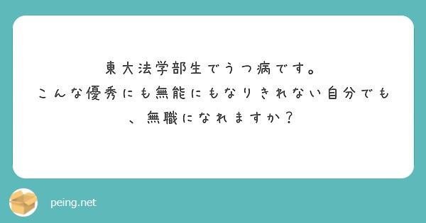 f:id:Jinseiyoyoyo:20210620220450j:image