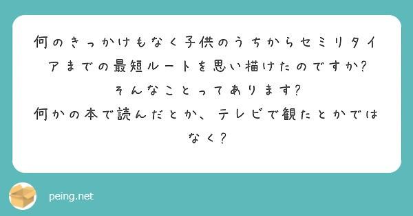 f:id:Jinseiyoyoyo:20210622171242j:image