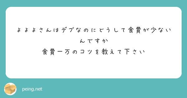 f:id:Jinseiyoyoyo:20210622181049j:image