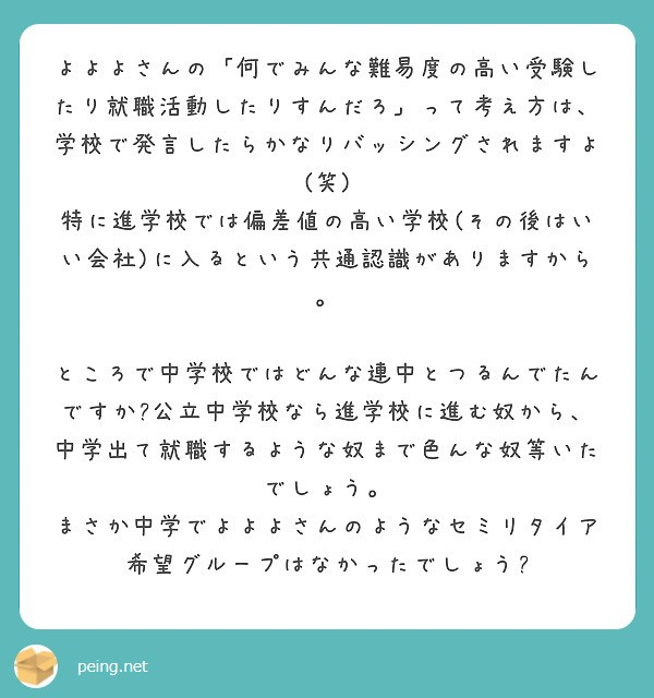 f:id:Jinseiyoyoyo:20210622182111j:image