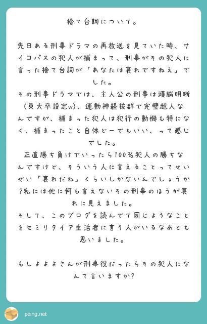 f:id:Jinseiyoyoyo:20210622184449j:image