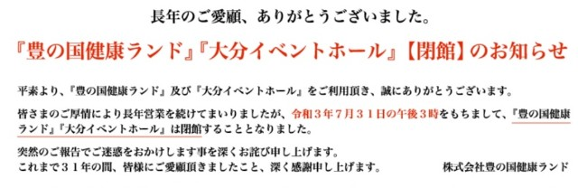 f:id:Jinseiyoyoyo:20210704022017j:image