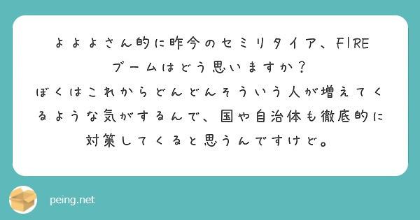 f:id:Jinseiyoyoyo:20210707180650j:image