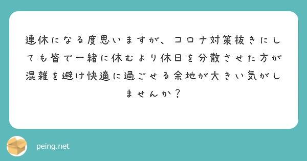 f:id:Jinseiyoyoyo:20210708165812j:image