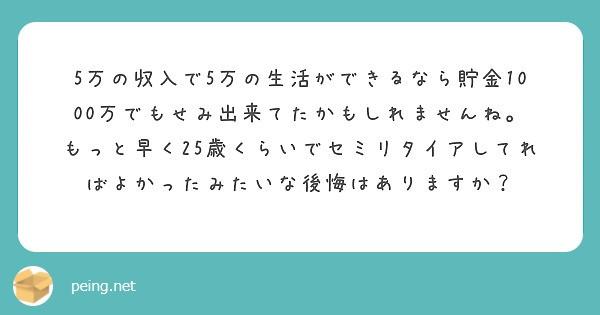 f:id:Jinseiyoyoyo:20210708172855j:image