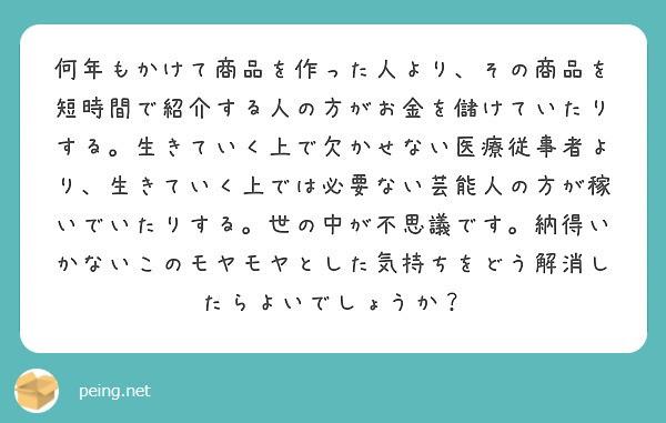 f:id:Jinseiyoyoyo:20210708185347j:image
