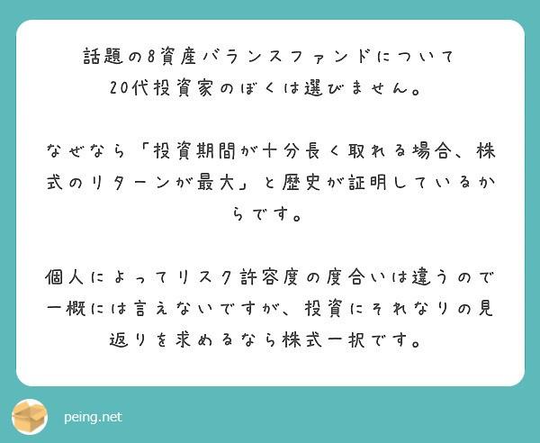 f:id:Jinseiyoyoyo:20210725225145j:image