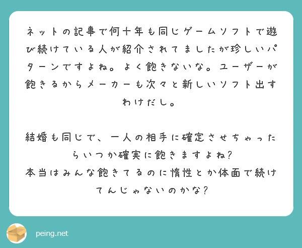 f:id:Jinseiyoyoyo:20210725232440j:image