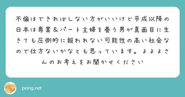 f:id:Jinseiyoyoyo:20210726000313j:image