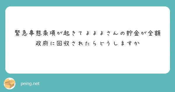 f:id:Jinseiyoyoyo:20210727233323j:image