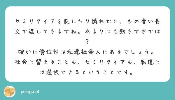 f:id:Jinseiyoyoyo:20210728000607j:image