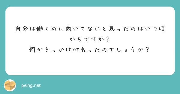 f:id:Jinseiyoyoyo:20210728003839j:image