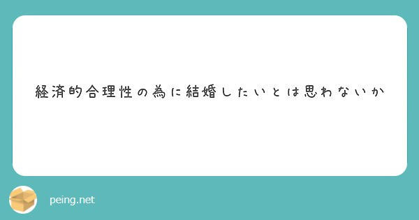f:id:Jinseiyoyoyo:20210728010035j:image