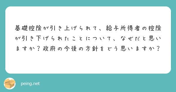 f:id:Jinseiyoyoyo:20210729220325j:image