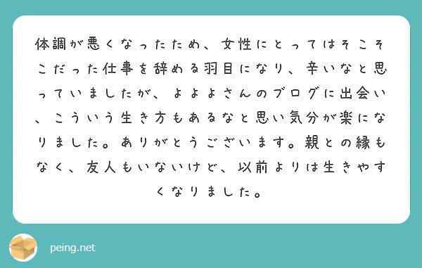 f:id:Jinseiyoyoyo:20210730002405j:image