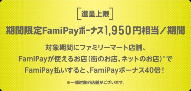 f:id:Jinseiyoyoyo:20210730231444j:image