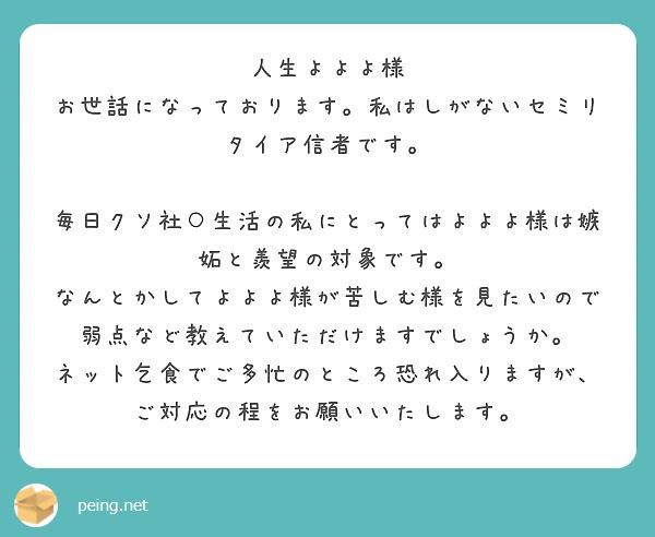 f:id:Jinseiyoyoyo:20210801105851j:image