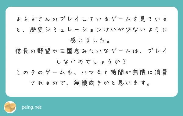 f:id:Jinseiyoyoyo:20210801112348j:image