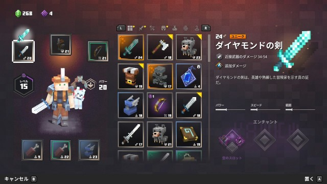 f:id:Jinseiyoyoyo:20210813171729j:image