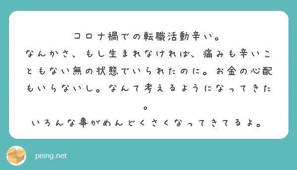 f:id:Jinseiyoyoyo:20210921230148j:image