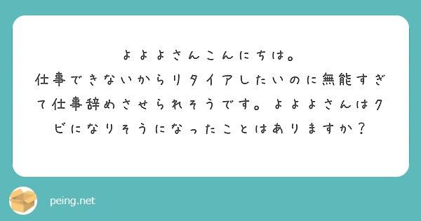 f:id:Jinseiyoyoyo:20210921232346j:image