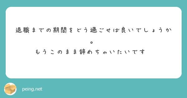 f:id:Jinseiyoyoyo:20210922163407j:image