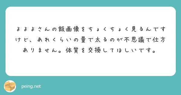 f:id:Jinseiyoyoyo:20210922171231j:image