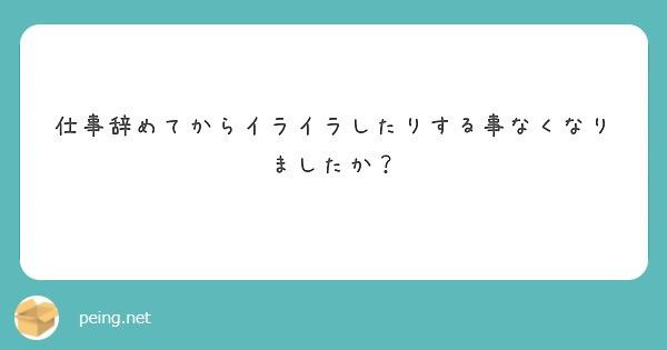 f:id:Jinseiyoyoyo:20210923132601j:image